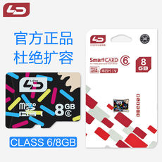 LD and No 8g mobile phone memory card sd card micro driving recorder memory card high speed tf camera memory card