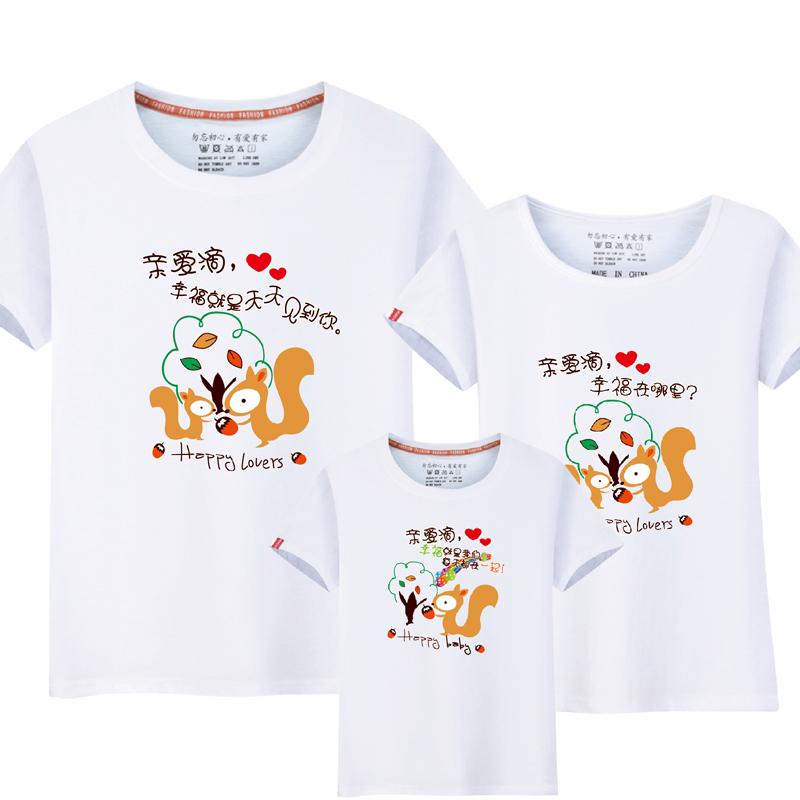 亲子装纯棉短袖T恤一家三口装夏装t恤胖mm大码200斤母女全家装