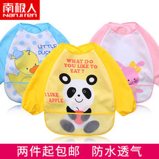 Antarctic children's waterproof anti-dressing baby eating bib baby bib painting apron sleeveless long-sleeved smock