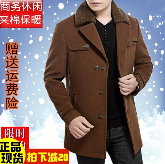 雅鹿官方旗舰店男士冬季外套新款2017潮中长款冬装休闲毛呢子保暖