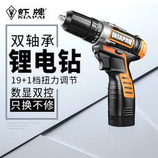 Shrimp brand 12V lithium drill rechargeable pistol hand drill multi-function household electric screwdriver tool small flashlight turn