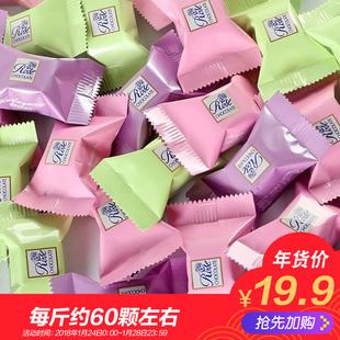 夹心牛奶黑巧克力 结婚庆喜糖散装年货糖果批发500g(代可可脂)