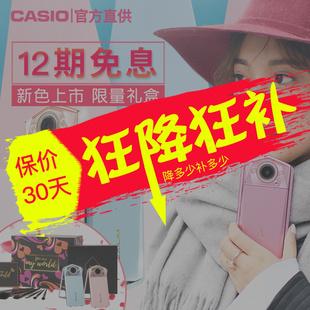 咨询活动Casio/卡西欧 EX-TR750美颜数码相机自拍神器卡西欧tr750