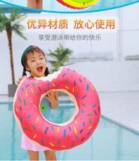 Best selling Donuts thickened swim ring Adults, boys and girls, underarms, floats, inflatable swimming laps