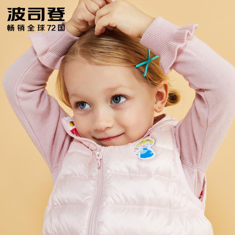 波司登童装新款迪士尼小公主可爱贴标女童宝宝羽绒马甲T80131002D