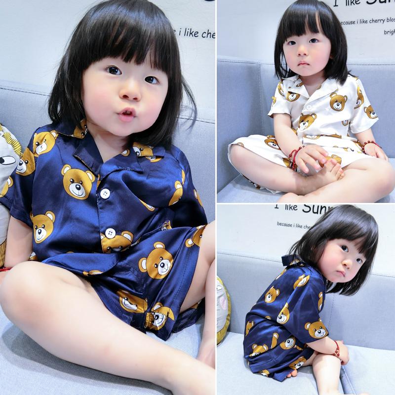 男童睡衣夏季薄款绵绸1-3岁婴儿童女童2韩版宝宝短袖冰丝套装夏天