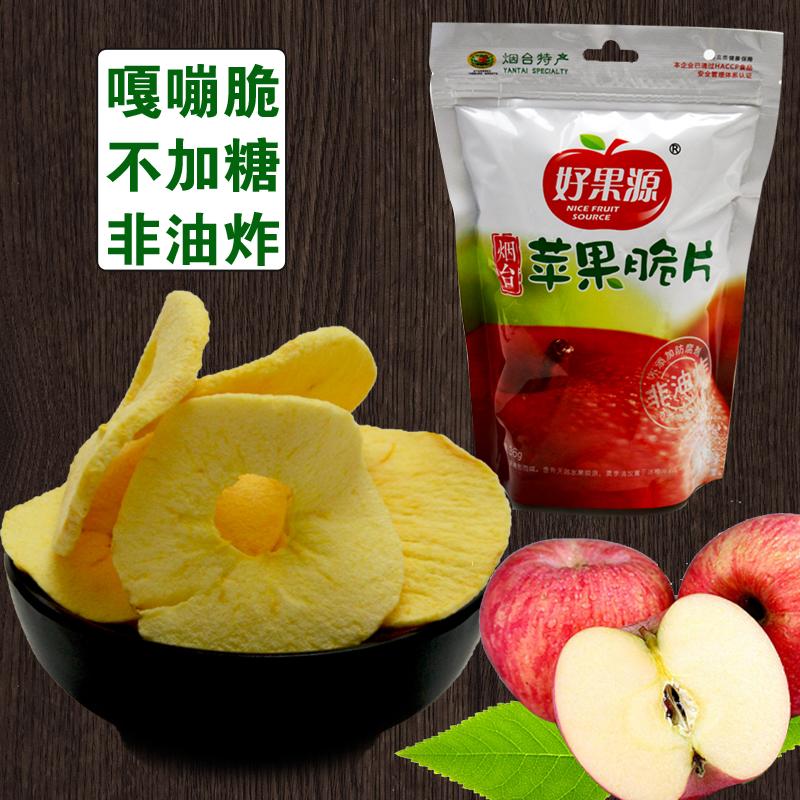 正品好果源烟台特产苹果干脆片苹果片苹果圈脱水水果干苹果脆36g