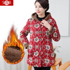 妈妈秋冬装田园风加绒加厚棉袄中老年人女装棉衣民族风奶奶装衣服