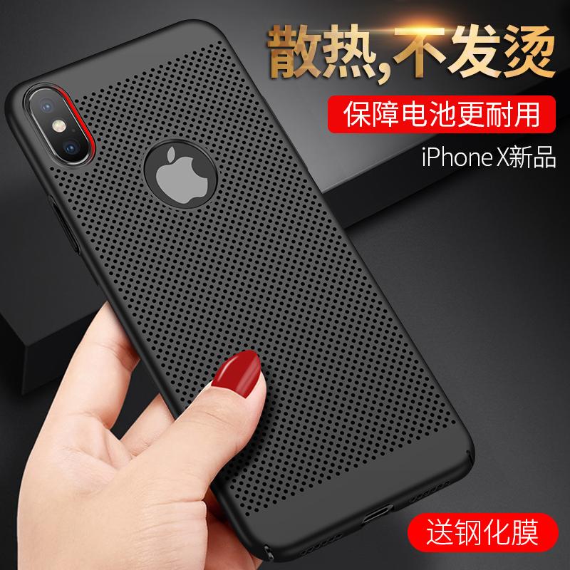 苹果x手机壳透气散热iphonex超薄男ip磨砂全包防摔套ipone潮牌新