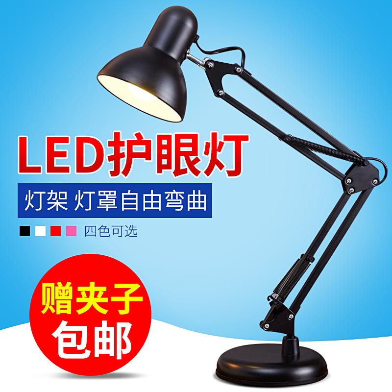 LED学习护眼台灯 美式工作灯简约卧室灯 长臂金属学生阅读夹子灯
