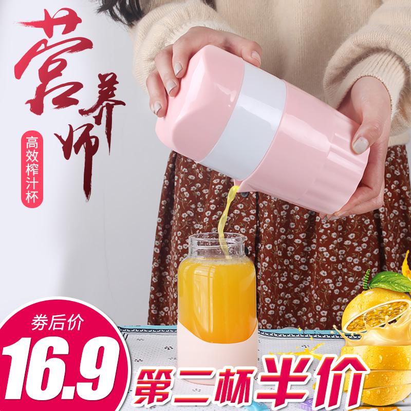 军胜辉益榨汁机手动榨汁杯简易榨橙器柠檬水果橙子家用迷你榨汁器