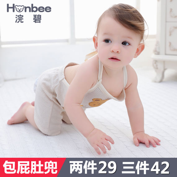 Baby apron 0-3 years old baby newborn children summer thin section four seasons universal cotton pockets 1 protection belly circumference 2