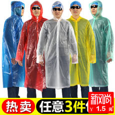 Transparent disposable raincoat thickening outdoor raincoat hiking trekking men and women children's hooded raincoat tourism