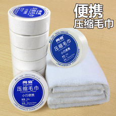 Travel outdoor disposable cotton compression towel thickening wash bag travel swimming exercise hair quick dry water