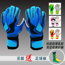 Goalkeeper gloves Football gloves Goalkeeper gloves Children's goalkeeper gloves LaTeX tape Finger Longmen gloves