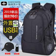 Swiss Army Knife Backpack Men Backpack Casual Business Travel Large Capacity Swiss School Bag Computer Men Outdoor