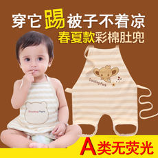 Baby bellyband protect belly circumference Cotton spring summer thin section Freshman newborn baby four seasons universal