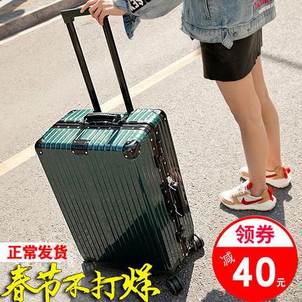 珂罗诗铝框拉杆箱女行李箱学生旅行箱万向轮男20密码箱24寸皮箱子