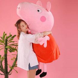 小猪佩奇毛绒玩具大号佩琪乔治布娃娃公仔女孩大玩偶恐龙睡觉抱枕