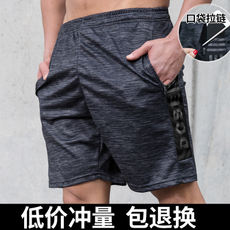 Pants summer fitness running training sports basketball men's football quick-drying thin section morning running pants female loose five shorts