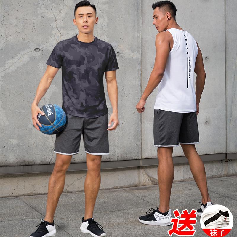 运动套装男士篮球锻炼跑步衣服健身服打球速干宽松短袖夏季晨跑