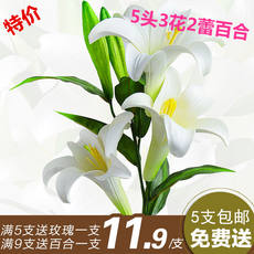 Special offer high-quality perfume lilies fake flower simulation lilies decorative flower living room display restaurant silk flowers