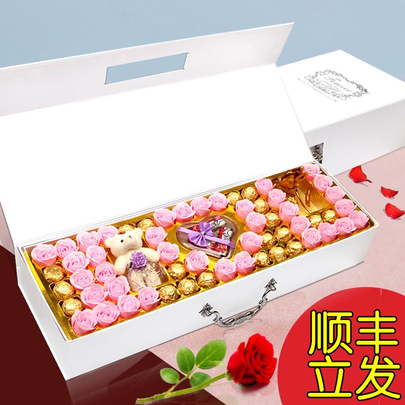 德芙巧克力礼盒装心形送女友闺蜜diy浪漫表白创意520情人节礼物