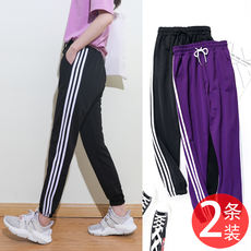 Sports pants women spring and summer 2019 new students Korean version of the loose pants harem pants wild casual pants ins tide