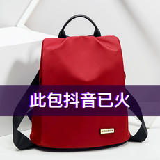 Backpack Ms. 2019 Ne...
