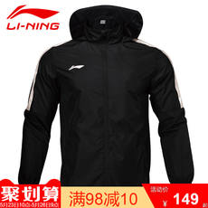 Li Ning sports windbreaker men 2019 spring new windproof waterproof jacket men running training hooded jacket male