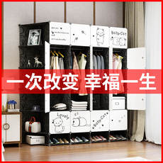 Simple wardrobe adult bedroom home assembly dormitory wardrobe storage economy combination detachable children's wardrobe