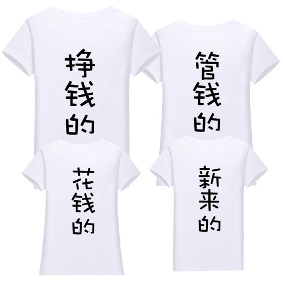 2018 new spring clothing family loaded summer dress a family of four full-length short-sleeved t-shirts to earn money to spend money