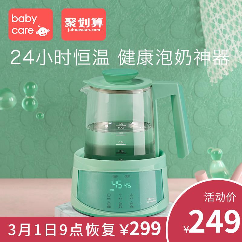 babycare恒温调奶器玻璃壶智能热水壶婴儿冲奶器恒温器自动温奶器