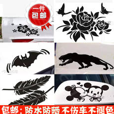 Creative car stickers Body block scratches and decals Personality waterproof bumper door decoration car stickers