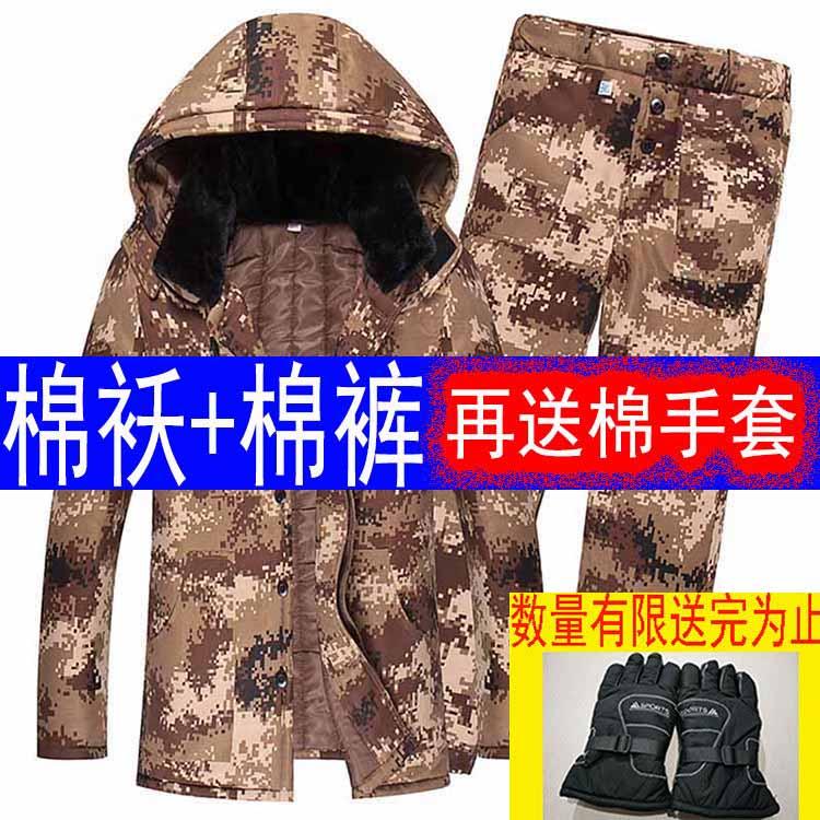 冷库棉袄男棉裤男冬季棉袄棉裤套装加厚保暖军大衣迷彩棉服套装