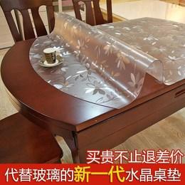 伸缩折叠椭圆形餐桌垫透明pvc水晶板软玻璃桌布防水防烫防油免洗