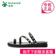 Hot wind 2018 summer new fashion trend rivets ladies slippers thong sandals wear H51W8210