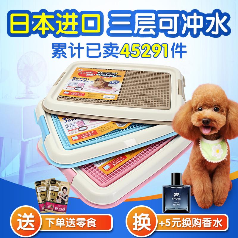 爱丽丝狗狗拉屎厕所泰迪狗便盆尿尿盆沙小大型犬宠物用品自动冲水