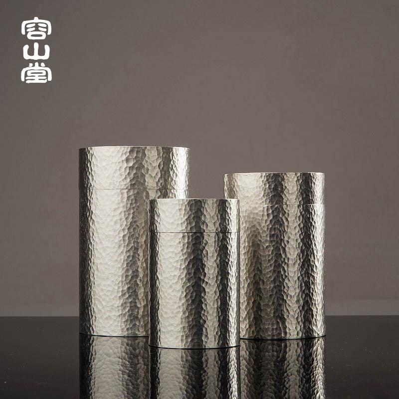 容山堂 茗趣锡罐 纯锡茶叶罐 金属旅行茶具便携大中小号普洱茶盒