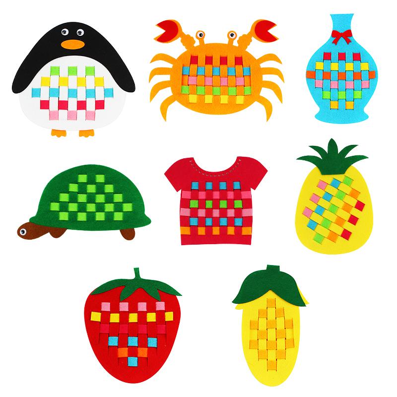 儿童不织布手工DIY无纺布编织幼儿园活动生活环境布置制作材料包