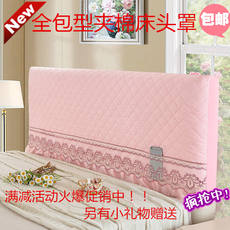 New simple fabric quilted all-inclusive stretch bed head cover wooden bed leather bed lace bed cover Korean version of the back cover