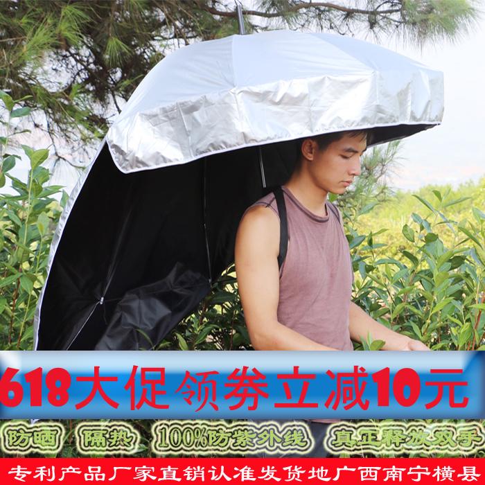 钓鱼伞采茶伞可背式遮阳伞超轻头帽伞户外防晒创意晴雨伞户外必备