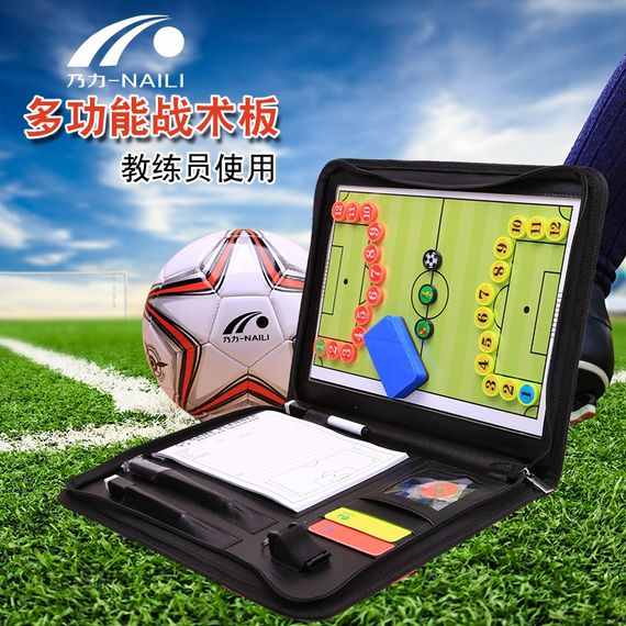 Multi-purpose portable football tactic board coach command board multi-ball tactical board magnetic rewritable foldable