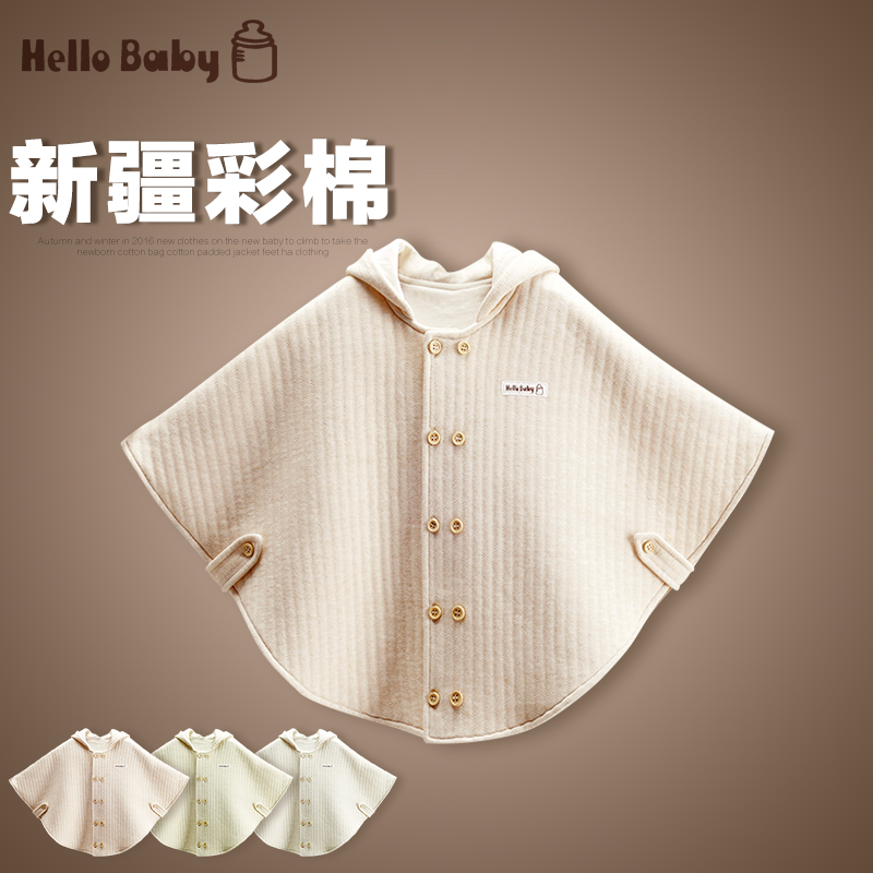 正品[宝宝披风]宝宝披风斗篷春秋评测 宝宝披风编织