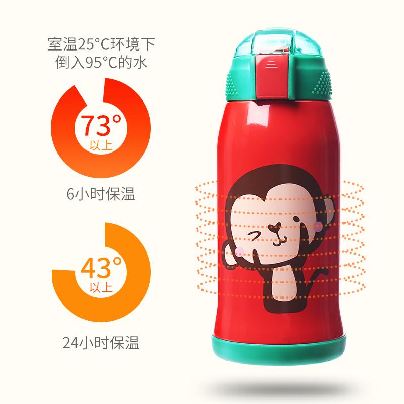 卡西诺儿童保温杯带吸管两用不锈钢水壶小学生幼儿园防摔宝宝水杯