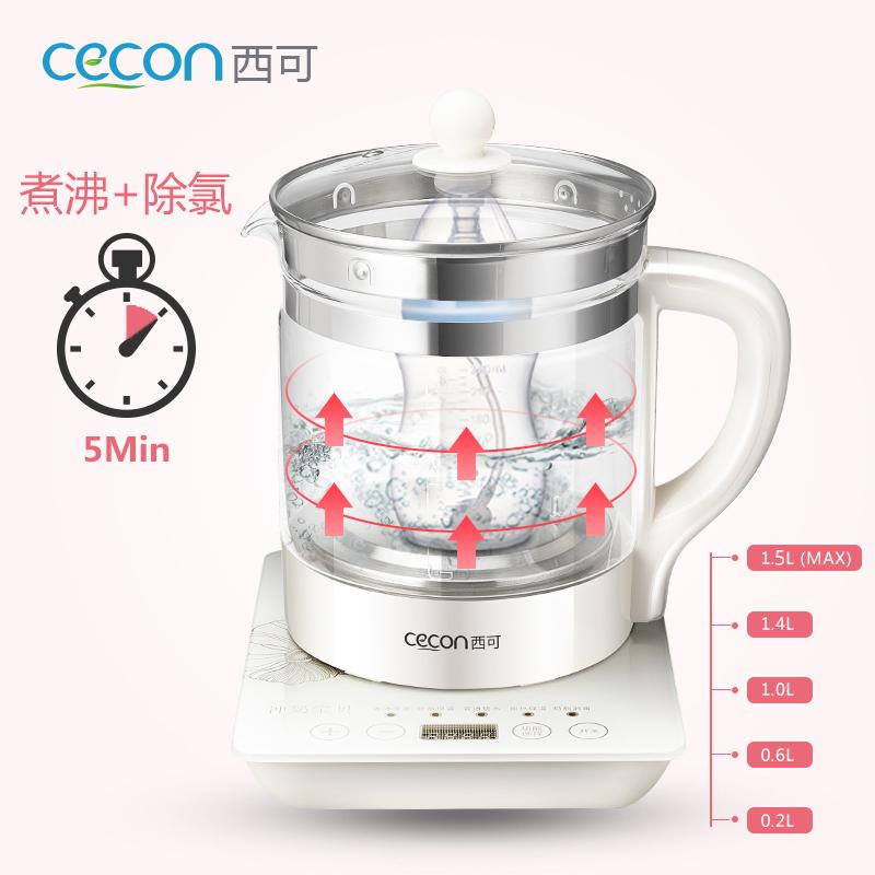 西可恒温热水壶温奶器智能保温泡冲奶机婴儿恒温调奶器暖奶二合一