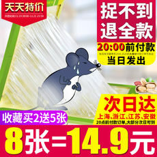 Stick catching mouse stick cage glue stick mouse board strong trap mouse rodent artifact artifact nemesis genuine home one end