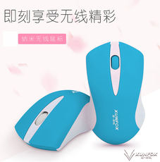 Q2 nano wireless mouse notebook office 2.4GHz 10 meters transmission distance power saving