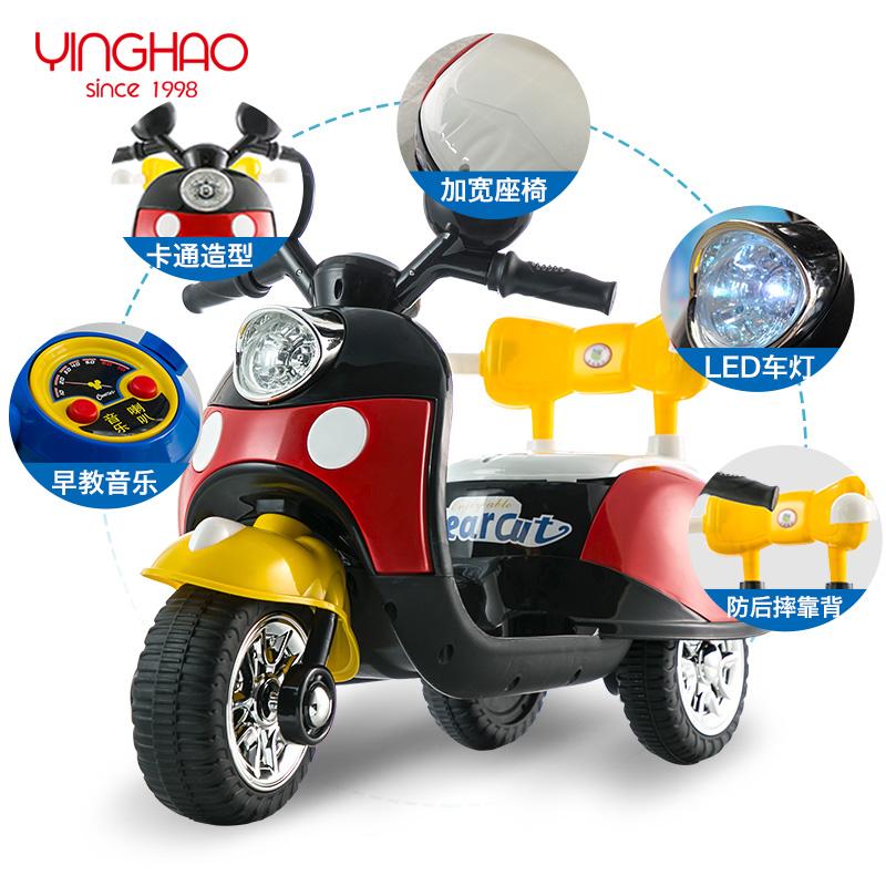鹰豪儿童电动车可坐人电动三轮摩托车1-3岁小孩玩具车女宝宝男孩