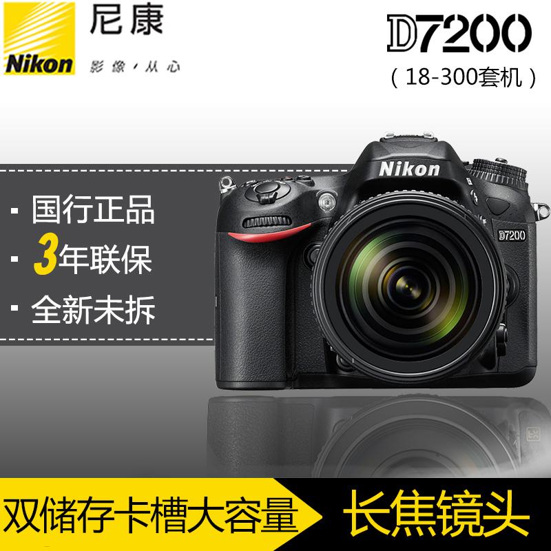 Nikon/尼康D7200套机(18-300mm)镜头 专业数码单反相机 正品国行